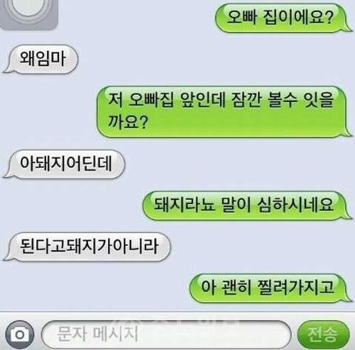 ▲ 사진=온라인커뮤니티