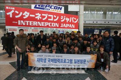 ▲ 코리아텍은 재학생들의 글로벌 경쟁력을 향상 시키기 위해 국제협력프로그램을 운영하고 있다. 사진은 지난달 15일부터 18일까지 일본방문 모습.