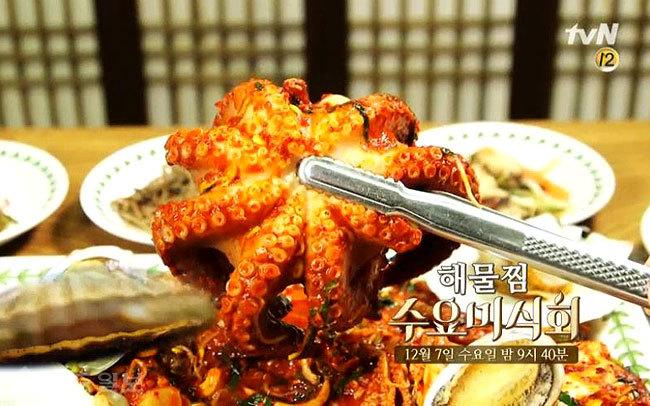 ▲  tvN '수요미식회' 95회 해물찜편.