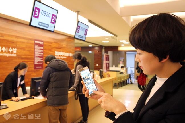 ▲ 유성선병원이 14일 모바일 앱 스마트 헬스케어 서비스를 시작했다.
