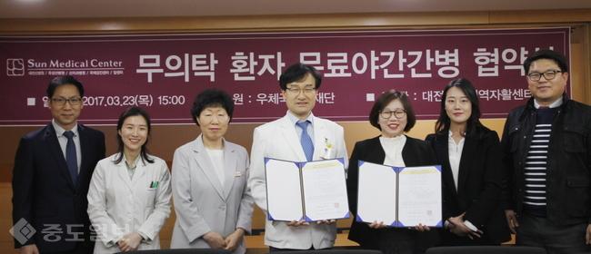 ▲ 대전선병원이 23일 병원 회의실에서 한국지역자활센터협회 대전중구지역자활센터(센터장 김인희)와 업무협약을 체결했다.