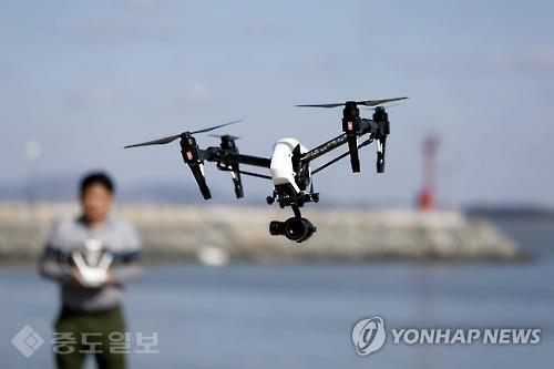 ▲ 드론 연합뉴스 자료사진