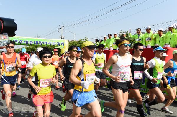 ▲ 제16회 여주세종대왕 마라톤 대회