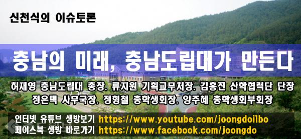 신천식의 이슈토론 6월 7일 생방송 안내