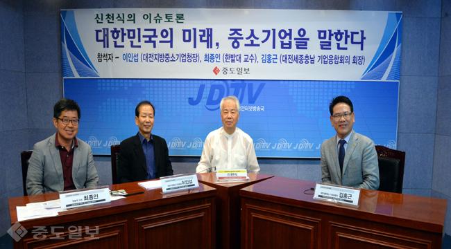 신천식의 이슈토론 `대한민국 미래 중소기업, 제대로 대접받고 있나?`