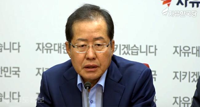 홍준표 `북핵문제 주변국 `문재인패싱` 하고 있어
