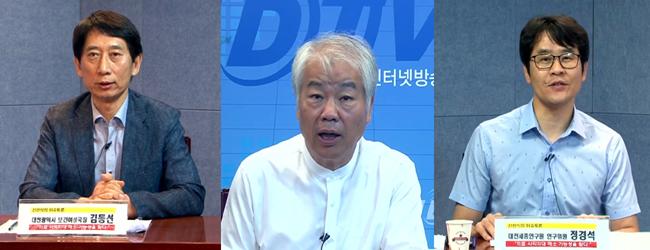대통령 공약 `대전 의료원, 어린이 재활병원 설립 가능성은?`