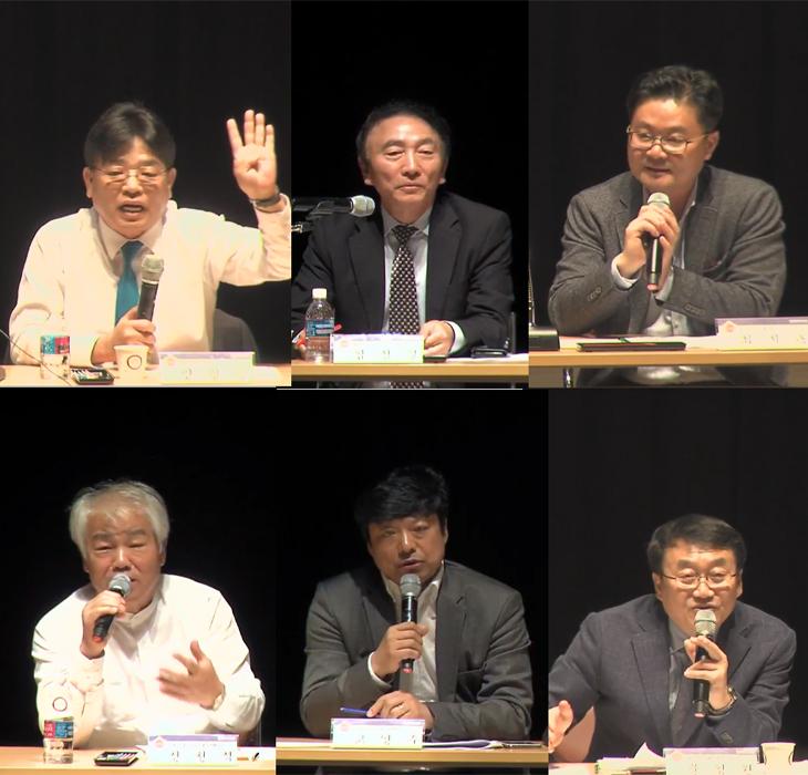 토크콘서트 대전의 미래는 희망이다.