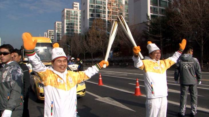 대전에 입성한 평창 동계올림픽 성화