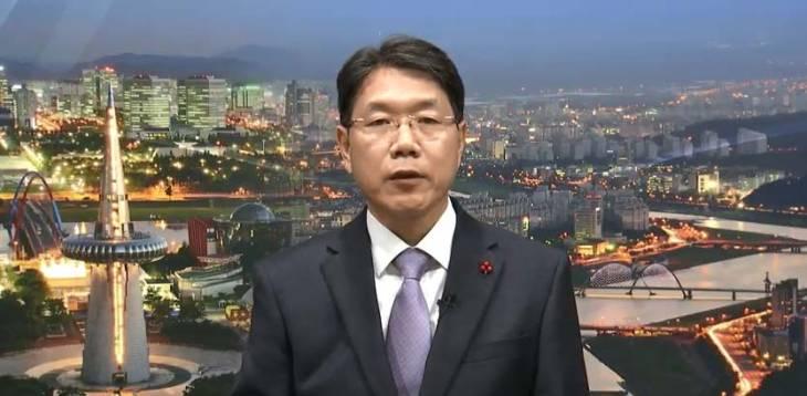 이재관 대전시장 권한대행 송년사