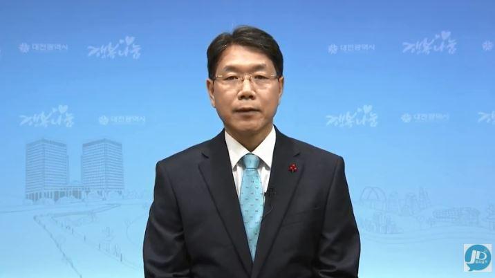 이재관 대전시장 권한대행 신년사