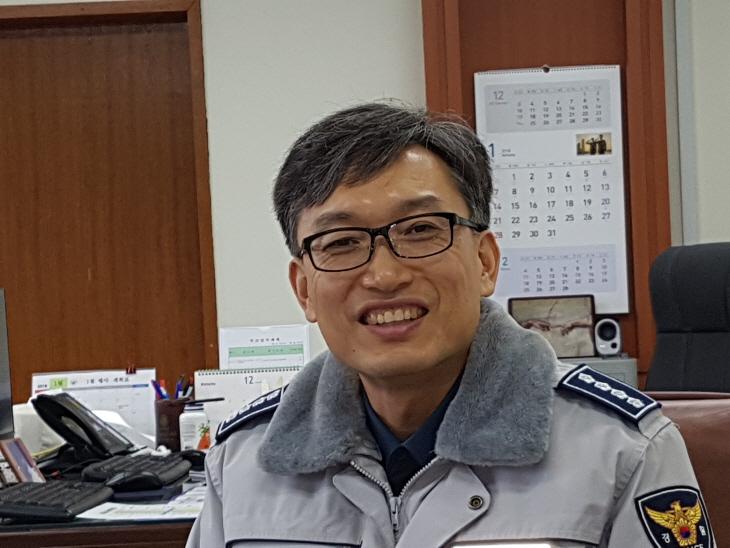 육종명 공주경찰서장