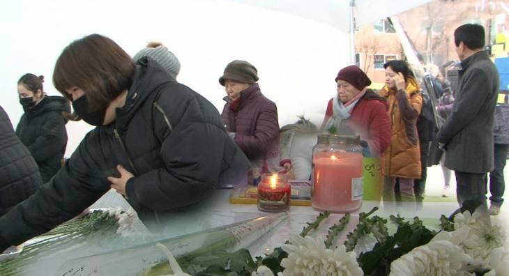 대전 아파트 단지 내 교통사고 추모식, 이웃주민 수백명 함께눈물