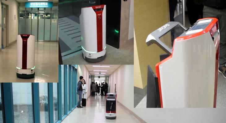 병원도 이제 로봇의 시대, 병원으로 출근한 로봇의 모습은?