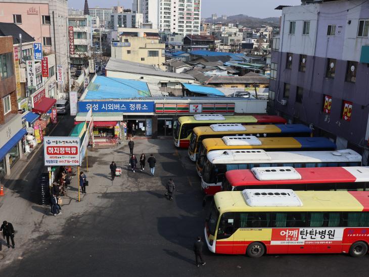 유성시외버스정류소