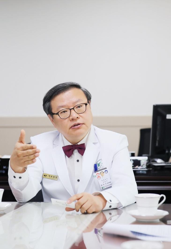 최원준 의료원장3
