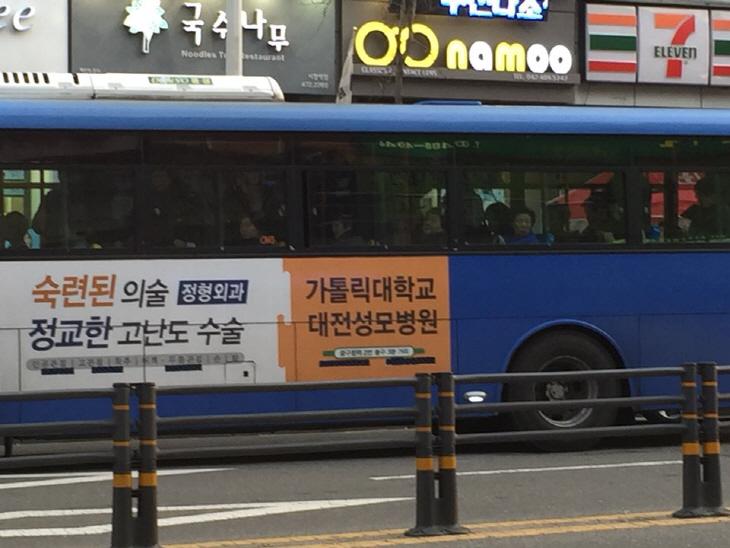 버스사진11