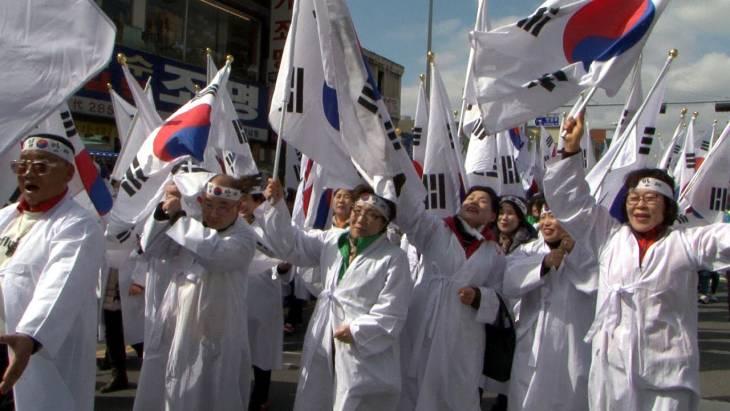 99년전 대전에서 부른 대한독립만세, 인동장터독립만세