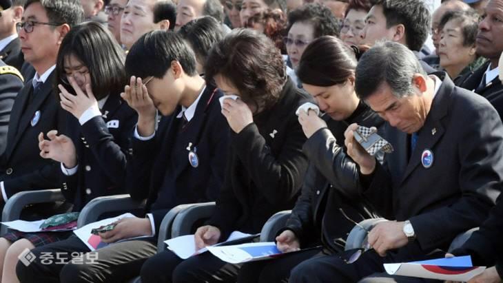 제3회 서해수호의날 기념식, 당신들의 희생을 잊지않겠습니다