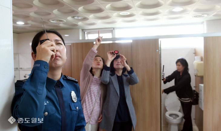 20180416-디지털성범죄 예방 합동점검