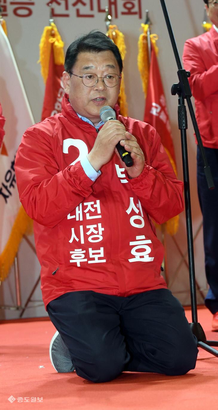 20180417-박성효 후보