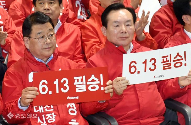 20180417-자유한국당 필승 결의대회3
