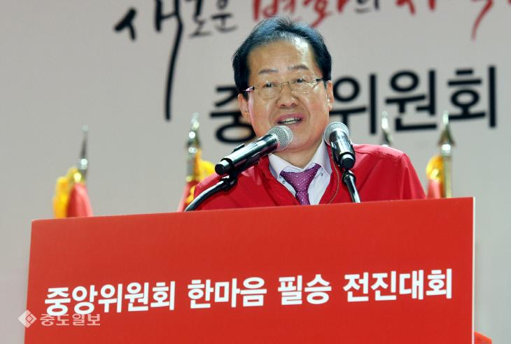20180417-자유한국당 필승 결의대회5