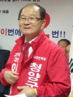 이석화 후보 선거사무소 개소식 인사말 모습