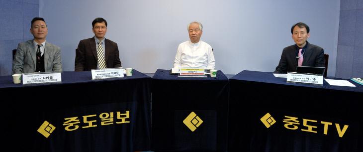 신천식의 이슈토론 18일자