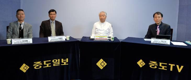 대전의 도시 마케팅 향상을 위한 전문가들의 조언은? `신천식의 이슈토론`