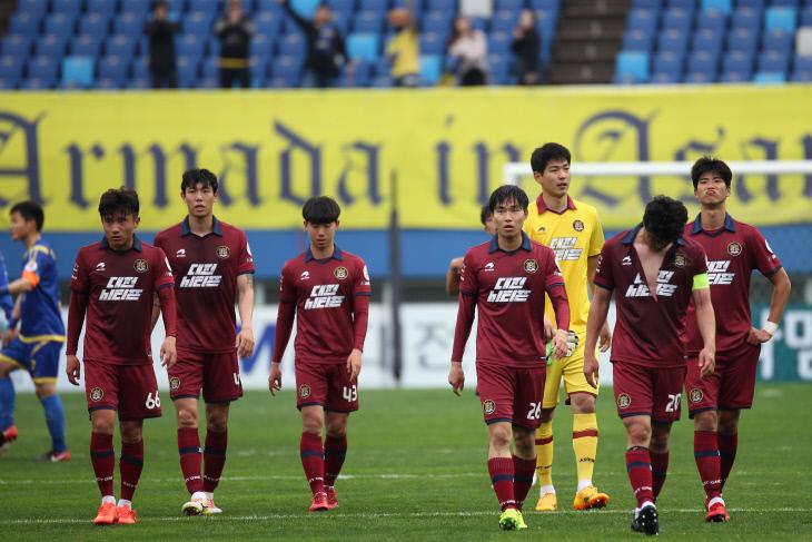 집중력 부족했던 대전시티즌, 성남에 1-2패배