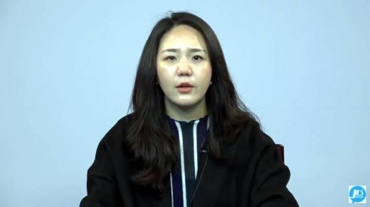 [영상]대덕특구정부출연연구기관 상임감사 낙하산 인사 내정(?) 이해미의 경제뭐니