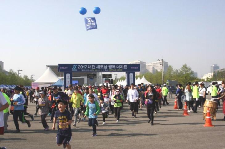 새로남마라톤대회