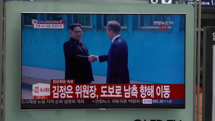 남북정상회담 대전시민들 반응 `마냥 좋아유`