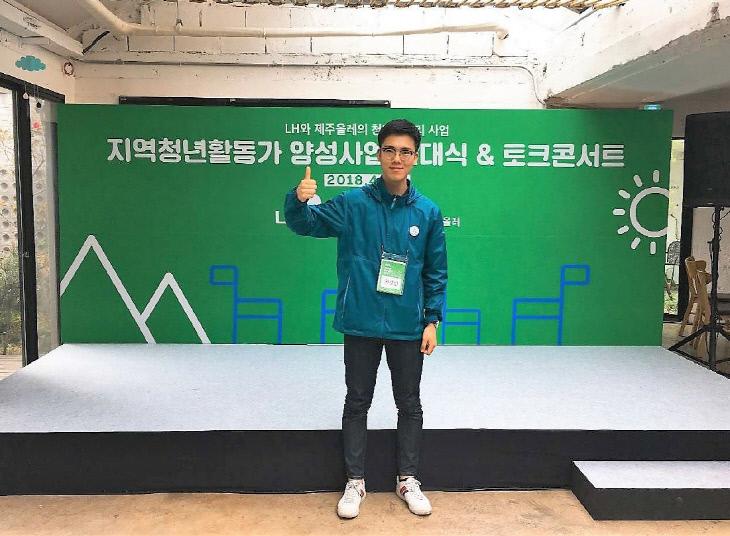 권성빈 테솔 비즈니스영어학과