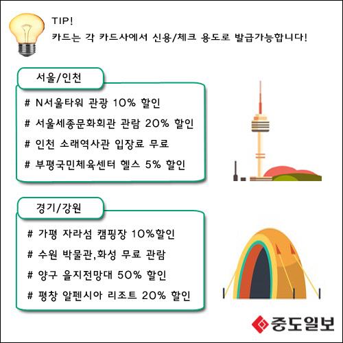 탄4-1 copy
