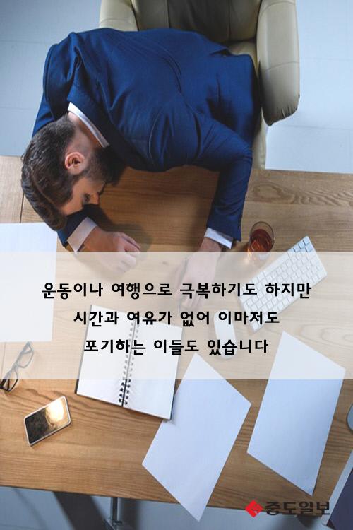 울3 copy