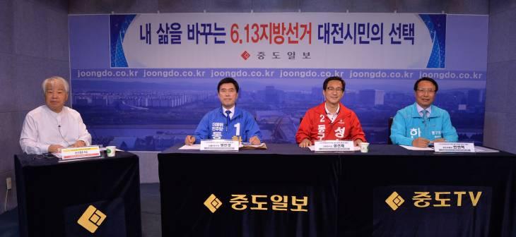 중도일보 초청 대전 동구창장 후보 토론(풀버전)
