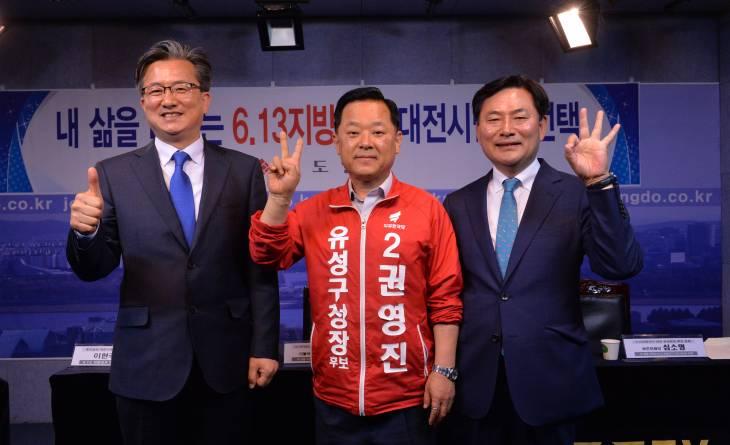 대전 동구청장 후보들의 공약 검증 `상호 토론`