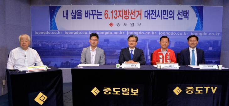 대전 동구청장 후보들이 말하는 주민자치의시대