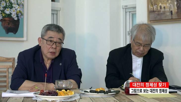 대전 문화1번지 대흥동의 현실과 부활의 조건은?