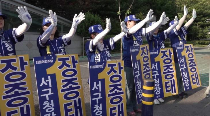 칼군무부터 깜찍댄스까지 6.13지방선거 공식선거일 표정은?