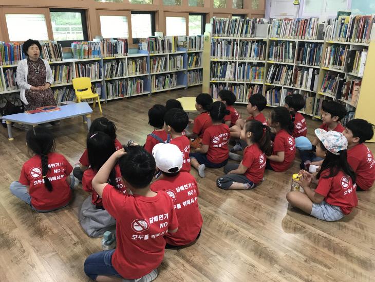 1학년 4반 한밭도서관 체험학습(2018.5.24.)-동화구연