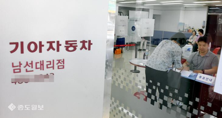 20180613-지방선거1
