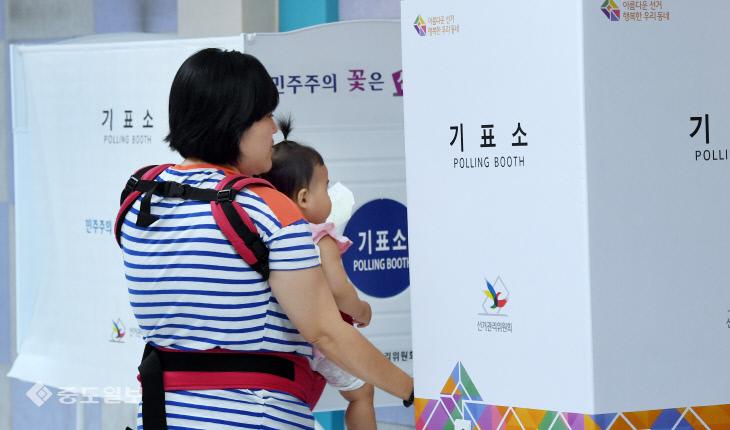 20180613-지방선거6