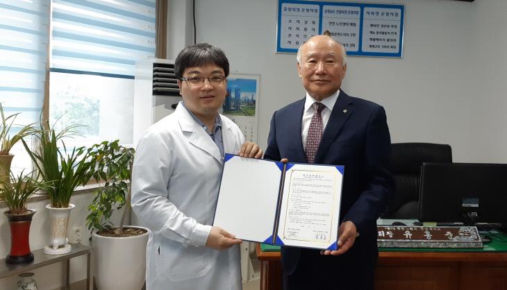 천안노인회-연세나은치과, 노인 건강 증진 약속