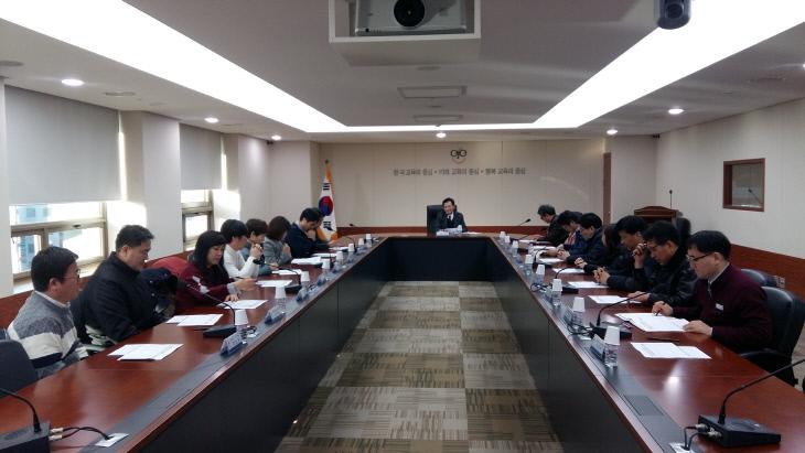 1-1. 총무과-인사 청렴 관련 자료(인사혁신 TF팀 운영 사진)