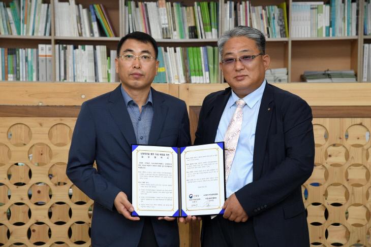사진_산림청-한국성형목탄협회업무협약체결