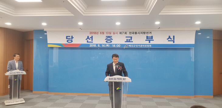 예산선관위위원장 안희길부장판사