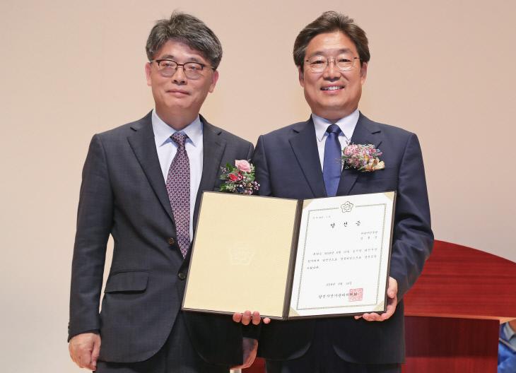 사본 -김홍장 당진시장 당선증 교부 (1)